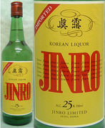 HとJINRO秘密を知る会