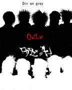 Dir&ガゼ only