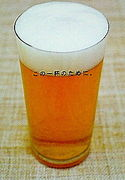 ミズキ(のんべぇ)会(´▽`)