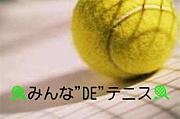 """みんな""""DE""""テニス(千葉テニス)"""