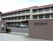 玉野市立宇野中学校