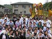 同窓会 東高校普通科2003卒
