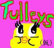FC★TULLEYS
