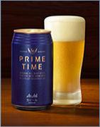 Asahi PRIME TIME