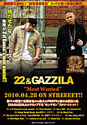 22&GAZZILA