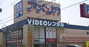 ビデオインアメリカ一宮店