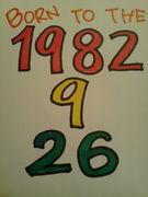 1982年9月26日生まれ