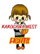 加古西女子バスケットボ-ル部