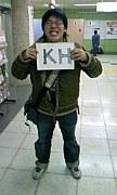 KH(こりゃひどいな)