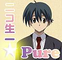 ニコ生一Pure☆ぴの16g^w^