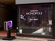 BAR Monopole