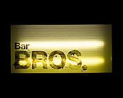 Bar BROS. (柏)