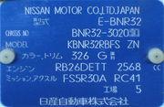 3020XX倶楽部