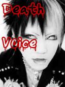 †V系DeathVoice†