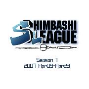 SIMBASHI LEAGUE