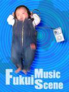 福井のミュージックシーン