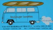 boulanger−lunettes