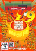 New Call Jam!!
