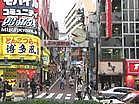 百軒店(ひゃけんだな)