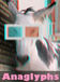 赤青立体写真−アナグリフ