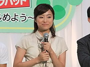 NBS長野放送 女性アナウンサー