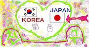 関西で日韓交流 URIZIP