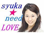 syuka need Love