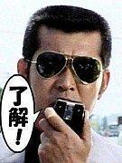 上野小便横丁(小横)