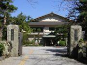 京都市立嵯峨小学校