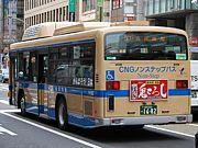 バスのお尻