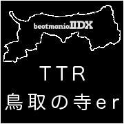 TTR Ļ��λ�er