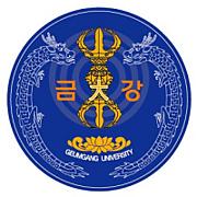 韓国 金剛大学