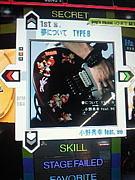 <XG>夢について TYPE B<pop'n>