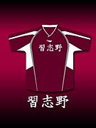 習志野高校サッカー部