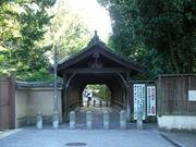 東福寺参道にある橋が好き♪