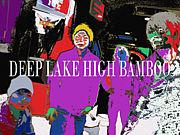 Deep Lake High Bamboo