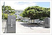 興南高校46期フロンティア