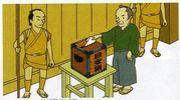 横浜市教員採用試験