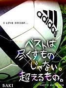 FCふぁんた