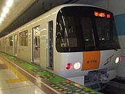 札幌市営地下鉄東西線8000形電車