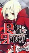 Red Ravean☆レッドレイヴン
