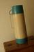 レトロ水筒