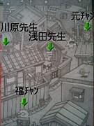☆光通信ネットワーク科☆