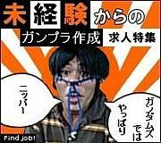 う☆ん☆だ☆い