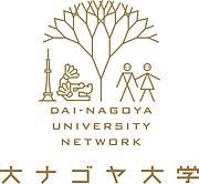 大ナゴヤ大学