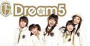 Dream5(ドリームファイブ)