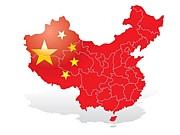 中国、大連、上海でのお仕事求人