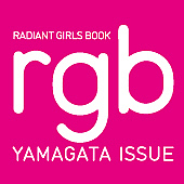 rgb yamagata