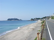 134 Sound Ocean