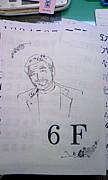 茗溪学園28回生★6F